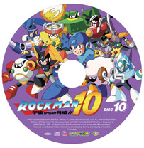 Mega Man® 10 Official Soundtrack