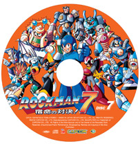 Mega Man® 7 Official Soundtrack