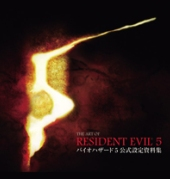 The Art Of Resident Evil® 5 (book)