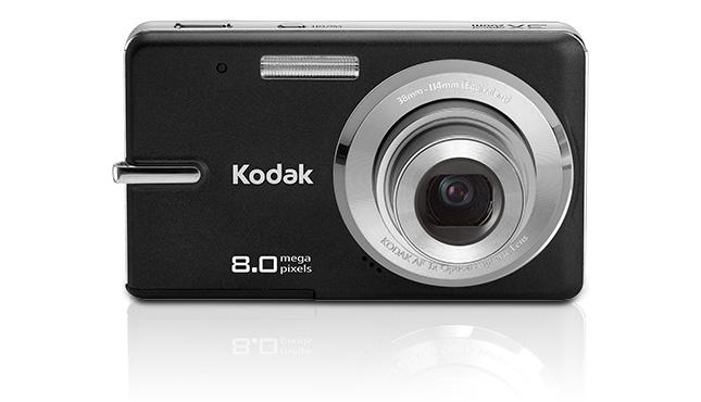 kodak easyshare m883 zoom digital camera rh findmyorder com kodak easyshare m883 camera manual
