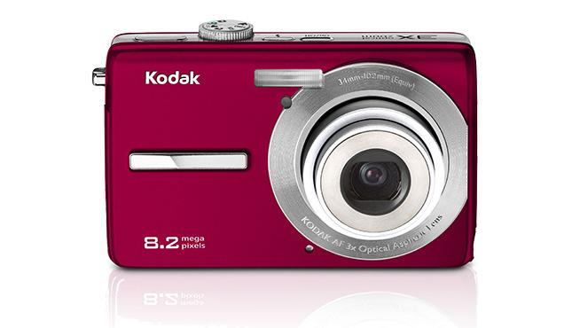 kodak easyshare m863 digital camera rh store digitalriver com Kodak EasyShare Camera Charger Kodak EasyShare Camera Charger
