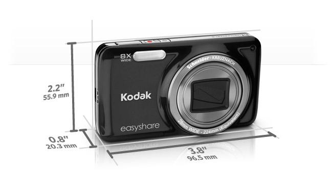 kodak easyshare digital camera m583 sleek stylish digital rh store digitalriver com Operators Manual Operators Manual