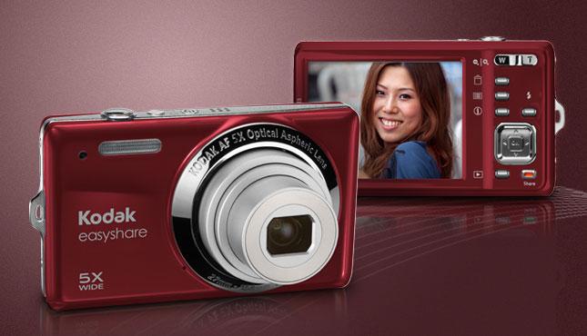 Kodak EasyShare M23 kompakt digitális fényképezőgép, akciósan, legolcsóbban, kodakmedia webáruház