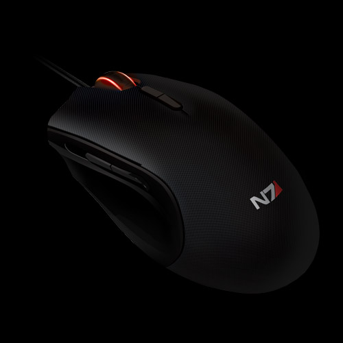 Mass Effect 3 Razer Imperator