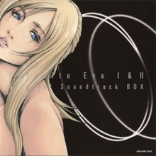 Parasite Eve I&II Original Soundtrack