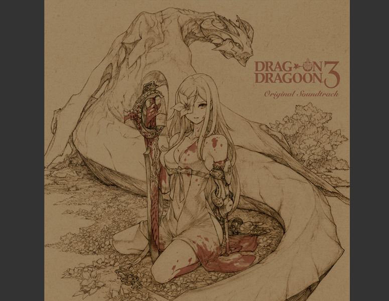 Drakengard 3 Original Soundtrack [CD]