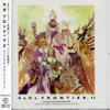 SAGA FRONTIER II ORIGINAL SOUNDTRACK [CD]