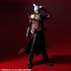 DEVIL MAY CRY 3 PLAY ARTS KAI DANTE