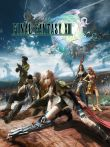 FINAL FANTASY XIII [PC DOWNLOAD]