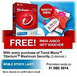 (Transfer)Trend Micro™ Internet Security Renewal Subscription