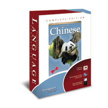 Transparent Chinese (Mandarin) Complete Edition