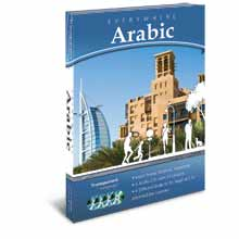 Everywhere Arabic Audio Course