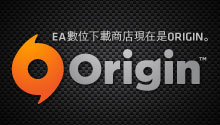 The EA Store is Now Origin