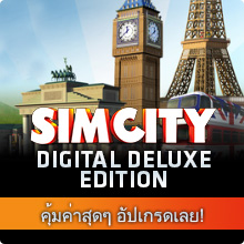 SimCity™ Digital Deluxe Edition