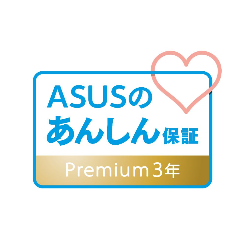 ASUSのあんしん保証プレミアムトータル3年版(ゲーミングデスク1年保証モデル用)ACX12-002125PD