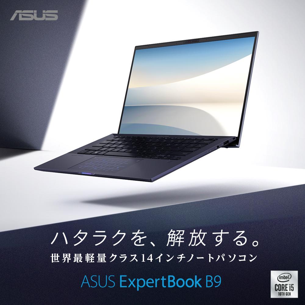 ASUS ExpertBook B9 B9450FA (B9450FA-BM0500TS)