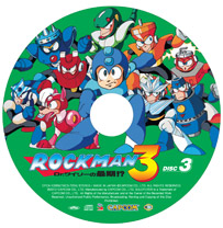 Mega Man® 3 Official Soundtrack