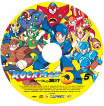 Mega Man® 5 Official Soundtrack