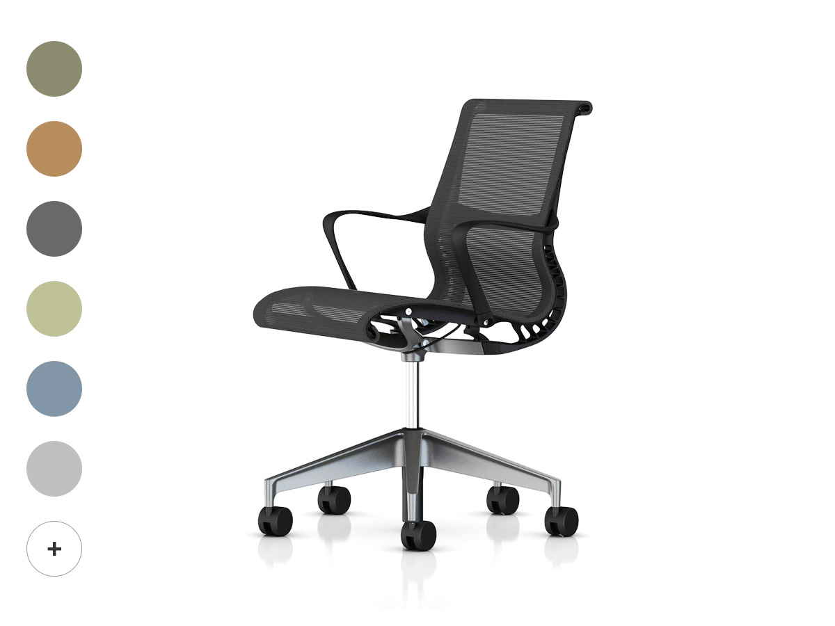Setu Chair - Graphite