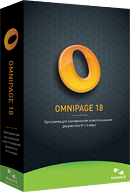 OmniPage 18 Russian