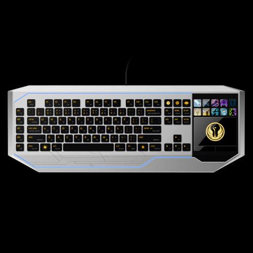 Razer Lycosa gaming keyboard Nordic Komplett.no