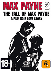 Max Payne 2: The Fall of Max Payne (Russia)