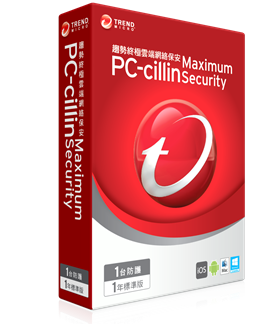 趨勢終極雲端保安PC-cillin 2018 Maximum Security 3台防護