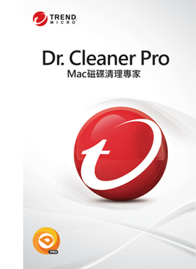 Dr. Cleaner Pro 磁碟清理專家